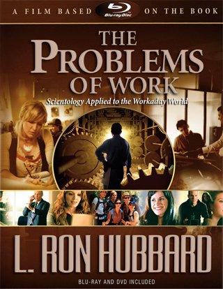 Проблемы работы