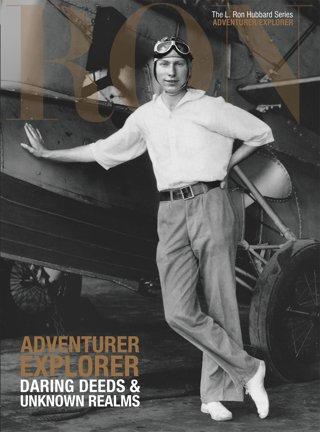《冒險家暨探險家:英勇事蹟與未知領域》
