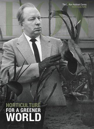 《園藝:創造綠色世界》