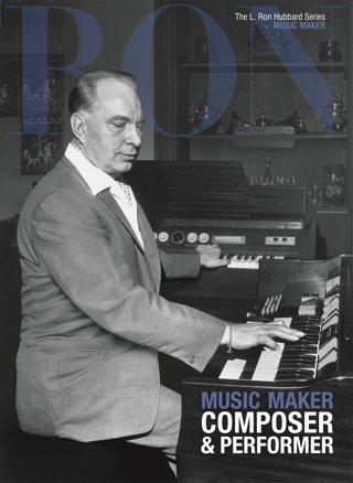 《音樂製作人:作曲家與表演家》