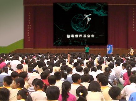 Anti-drug lecture in Taiwan